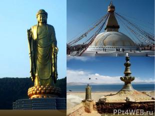 "Паломничество: НАКХОР (тиб., ""обход по кругу"") — паломничество буддистов по свят"
