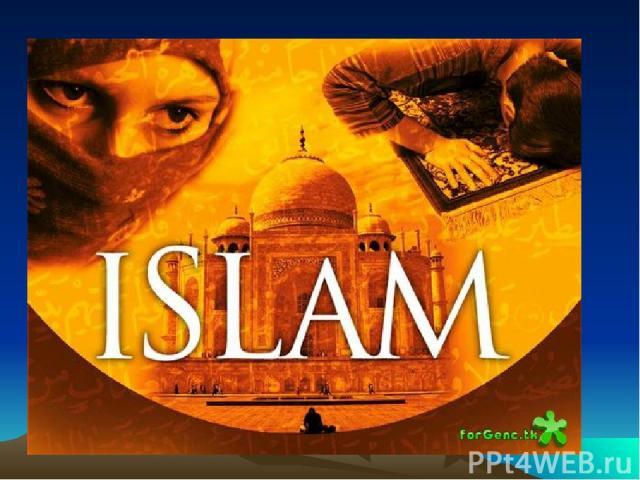 Религия: Ислам Исла м—монотеистическаямировая религия. Слово «ислам» переводится как «предание себя Богу», «покорность», «подчинение» (законамАллаха). Вшариатскойтерминологии ислам— это полное, абсолютноеединобожие, подчинениеАллаху, Его пр…
