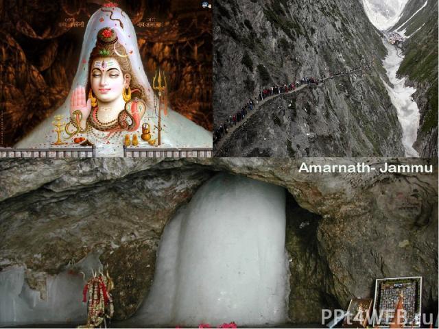 Паломничество : Тысячи индуистов с середины июня отправляются в ежегодное паломничество Амарнатх-ятра к ледяной пещере в индийском Кашмире, регионе с преимущественно мусульманским населением. Их цель – высокогорная пещера Амарнатх расположенная в до…