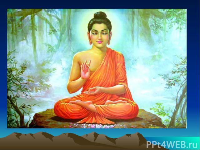Религия: БУДДИЗМ Будди зм-религиозно философскоеучение о духовном пробуждении, возникшее околоVI века дон.э.вДревней Индии. Основателем учения считаетсяСиддхартха Гаутама, впоследствии получивший имя Будда Шакьямуни.