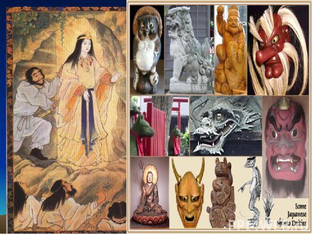 Основа синтосостоит в обожествлении природных сил и явлений и поклонении им. Считается, что у многих вещей есть своя духовная сущность—ками. Некоторые ками являются духами местности или определённых природных объектов (например, дух конкретной го…