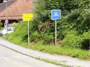 Граница между Германией и Австрией