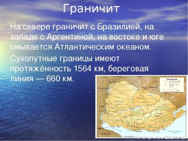 атлантический океан протяженность с севера на юг пожаловать официальный