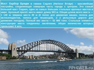 Важные достопримечательности города сконцентрированы, главным образом, в одной и