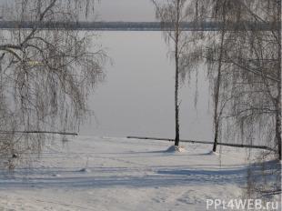 Гидрологические памятники природы Озёра 1. оз. Байкал 2. оз. Большой Шантропай 3