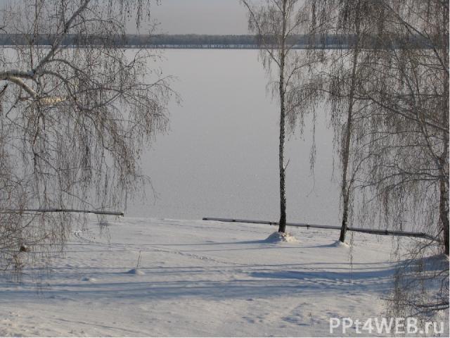 Гидрологические памятники природы Озёра 1. оз. Байкал 2. оз. Большой Шантропай 3. оз. Горькое