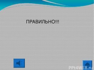 Интернет ресурсы. Флаги http://www.fast-travel.ru/flags-of-the-world http://imag