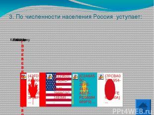 7. Какой из регионов России имеет наиболее однородный национальный состав? Восто