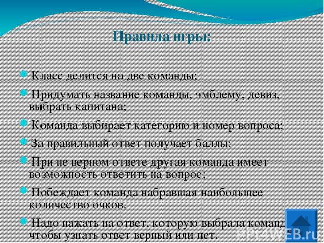 20. Из каких стран направляется основной поток мигрантов в Россию?