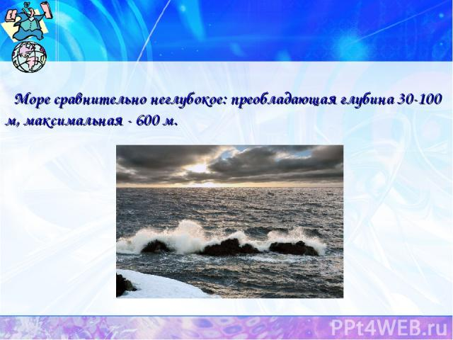 Море сравнительно неглубокое: преобладающая глубина 30-100 м, максимальная - 600 м.
