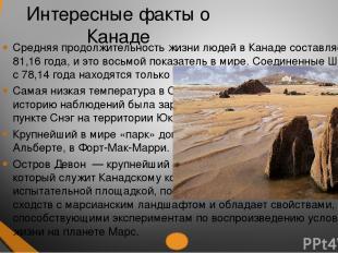 Ответы Серебряный лис Кленовый лист Стальной меч Оранжевый полукруг Что или кто