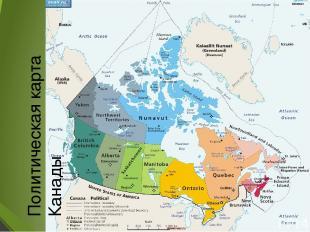 Торонто Торо нто — крупнейший город Канады. Население— 2 615 060 жителей (2011