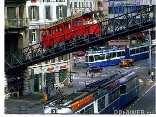 Влияние НТР на мировую транспортную систему увеличение пропускной способности по