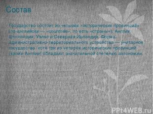 Состав Государство состоит из четырёх «исторических провинций» (по-английски — «