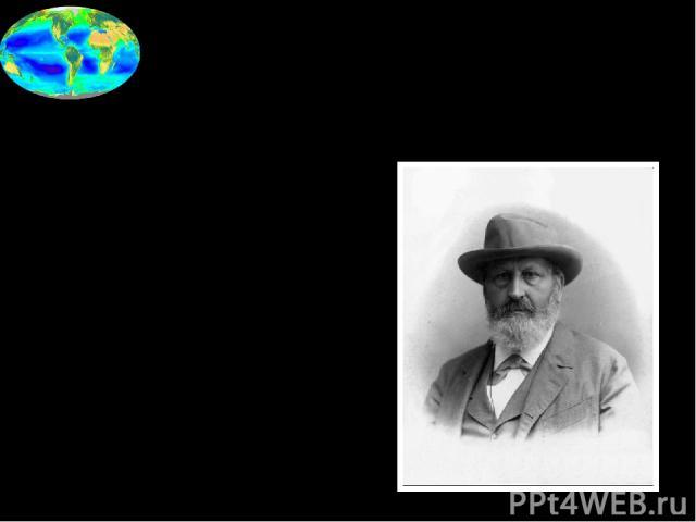 1в. Определение понятия «биосфера» 1875 год австрийский геолог Эдуард Зюсс Использует понятие «биосфера» в геологии, включив в него и неживую материю осадочных пород