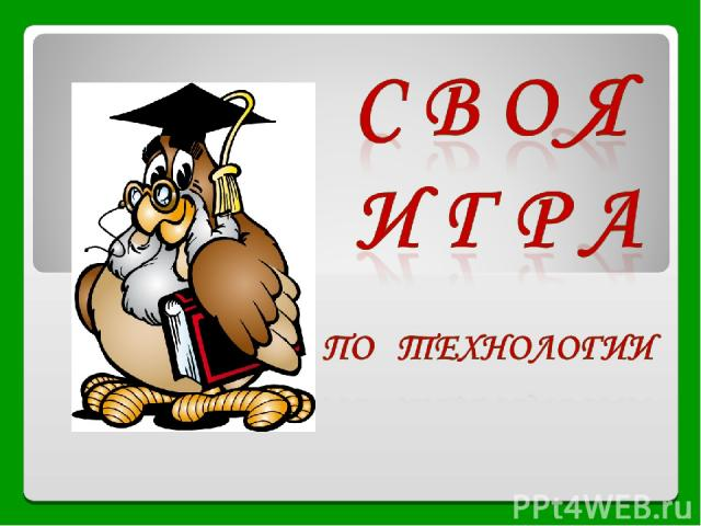 Садовникова М.Г. Миронова Л.Н. РС(Я), г.Ленск, Лицей №2