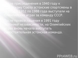 После присоединения в 1940 году к Советскому Союзу эстонские спортсмены в период