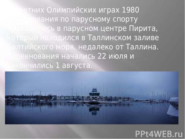На летних Олимпийских играх 1980 соревнования по парусному спорту проводились в парусном центре Пирита, который находился в Таллинском заливе Балтийского моря, недалеко от Таллина. Соревнования начались 22 июля и закончились 1 августа. На летних Оли…