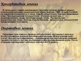 Источники информации Разумов В.П. Учебник анатомии и физиологии человека. М. «Го