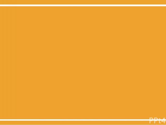 урок географии в 5 классе Тема: «Путешествие по Африке» Составил учитель географии Шабутдинов Д.Ф. 2016г.