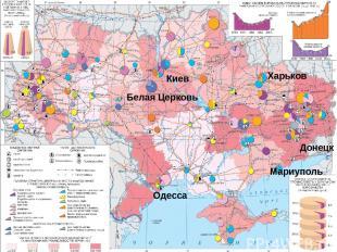 Донецк Харьков Белая Церковь Киев Мариуполь Одесса