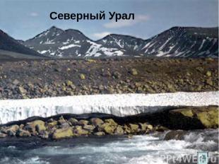 Гора малых болванов Палкинские каменные палатки. Чёртово городище Как могли обра
