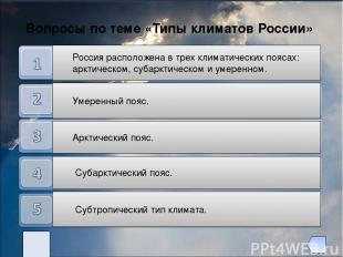 Ресурсы http://img.beta.rian.ru/images/22230/03/222300328.jpg арктика http://rus
