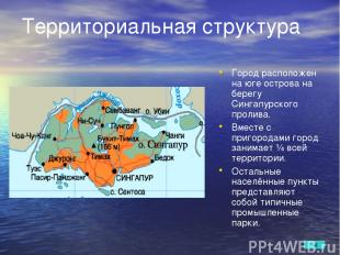 Источники информации Мультимедиа учебник « География 10 класс ». CD « Туристичес