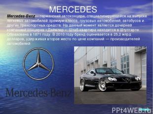 MERCEDES Mercedes-Benz— германский автоконцерн, специализирующейся на выпуске ле
