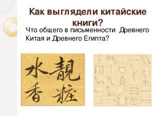 Кто такой Конфуций? Чему он учил? Учитесь! Когда человек перестает учиться, он м