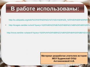 http://ru.wikipedia.org/wiki/%C0%F0%E0%E1%F1%EA%E8%E9_%F5%E0%EB%E8%F4%E0%F2 http