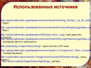 http://upload.wikimedia.org/wikipedia/commons/thumb/5/5b/LongParliament.jpg/200p
