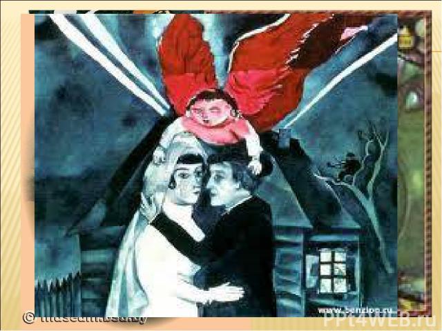 художники, причудливо сочетавшие в своих картинах традиции народного искусства и модернистский стиль изображения. К ним относят: М.Ф. Ларионова П.Н. Филонова М.З. Шагала