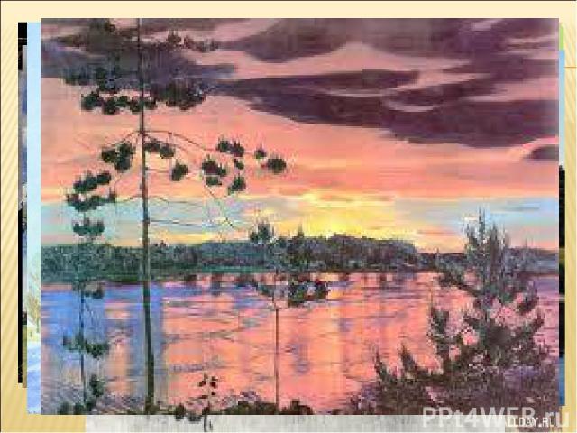 работали мастера различных жанров, но самыми яркими и значительными из них были пейзажисты И.Э. Грабарь К.Ф. Юон А.А .Рылов.