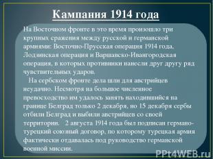 Выход России из войны После Октябрьской революции советское правительство, прише