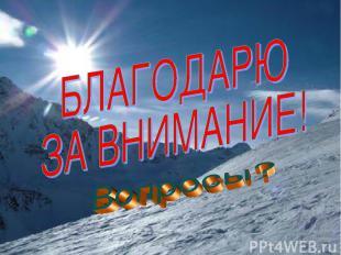 ЛНГ, К.А. Аитов, 2007 * ЛНГ, К.А. Аитов, 2007