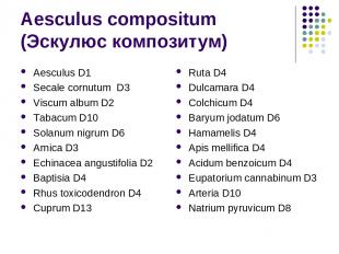 Aesculus compositum (Эскулюс композитум) Aesculus D1 Secale cornutum D3 Viscum a