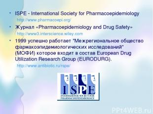 ISPE - International Society for Pharmacoepidemiology http://www.pharmacoepi.org