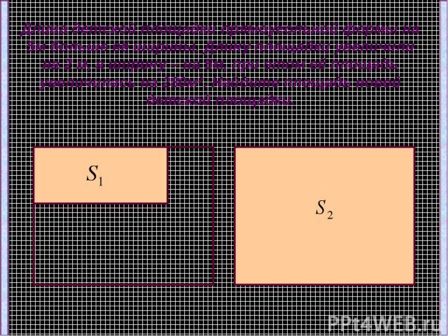 Длина детской площадки прямоугольной формы на 5м больше её ширины. Длину площадки увеличили на 2 м, а ширину – на 5м, при этом её площадь увеличилась на 280м². Найдите площадь новой детской площадки.