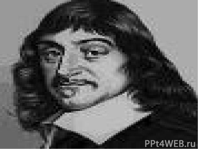 Международная Научно-практическая конференция Рене Декарт величайший мыслитель и математик 17 века (1596-1650) Декарт преобразовал алгебру введением в нее вычислительных методов, которые были чужды древним. Декарт далеко не сразу нашел свое место в…