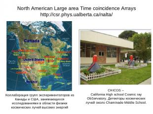 North American Large area Time coincidence Arrays http://csr.phys.ualberta.ca/na