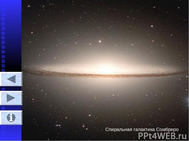 Спиральная галактика Сомбреро