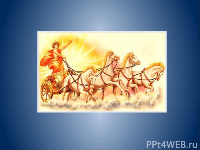 Вот колесницу в море золотую Купает солнце. Сумрак надо мной. Со звездами, и небом, и луной Тревожную и злую ночь я чую… Ф. Петрарка