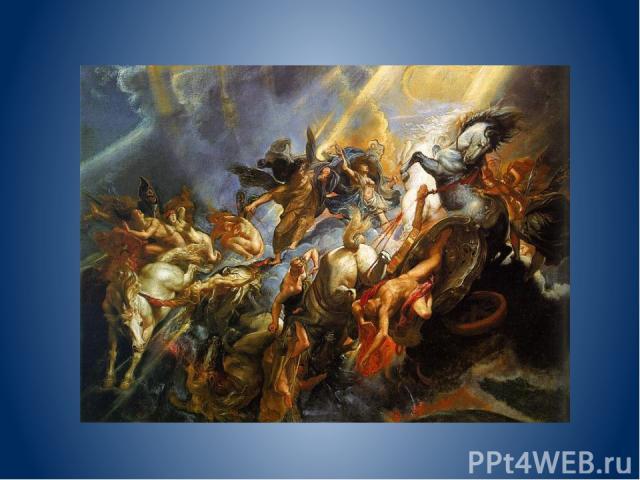 П.П. Рубенс. Падение Фаэтона. 1605 г.