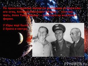 По происхождению является выходцем из крестьян: его отец, Алексей Иванович Гагар
