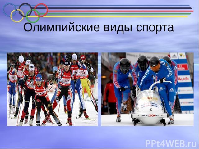 Парусный спорт  Википедия
