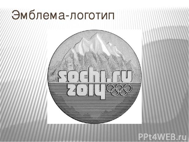 Эмблема-логотип