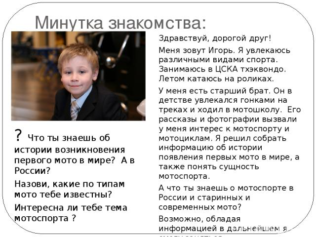 украинские знакомств сайты интим
