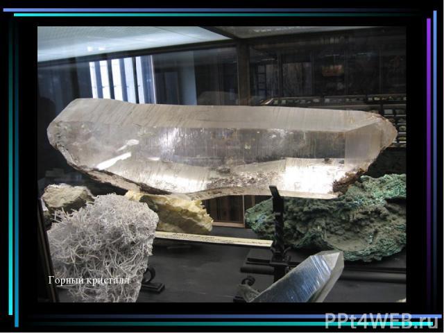 Самородная сера Кристаллы серы кристалл лопецита K2 Cr2 O7 Горный кристалл