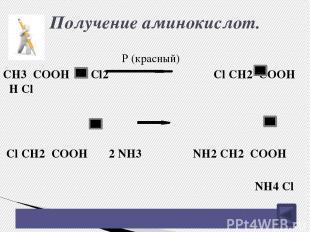 Домашнее задание Обязательная часть : Индивидуальная часть : §26 стр.220-225 ; у